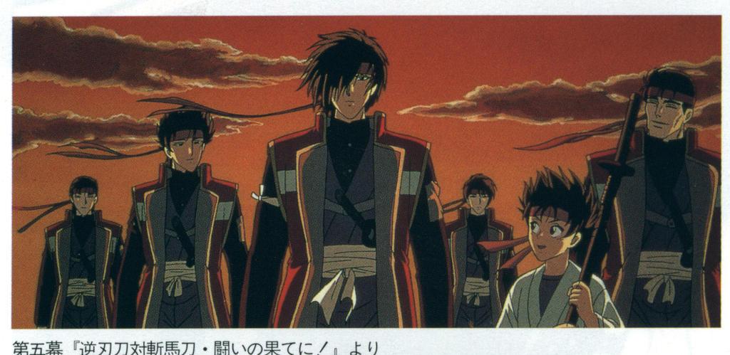 Rurouni-Kenshin WAIWAKY 4100 by 5900