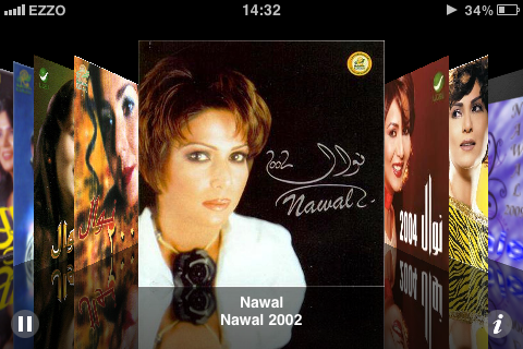 Nawal Alkowaitiah by Ezzo18channel