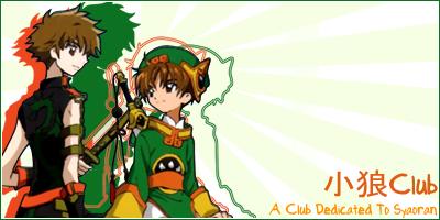 devID: Syaoran Club by syaoranclub