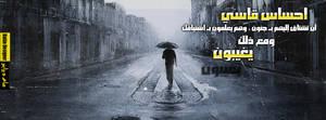 E7sas Qasi