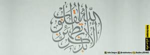 Zekr Allah