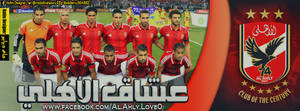 Ahly Lovers