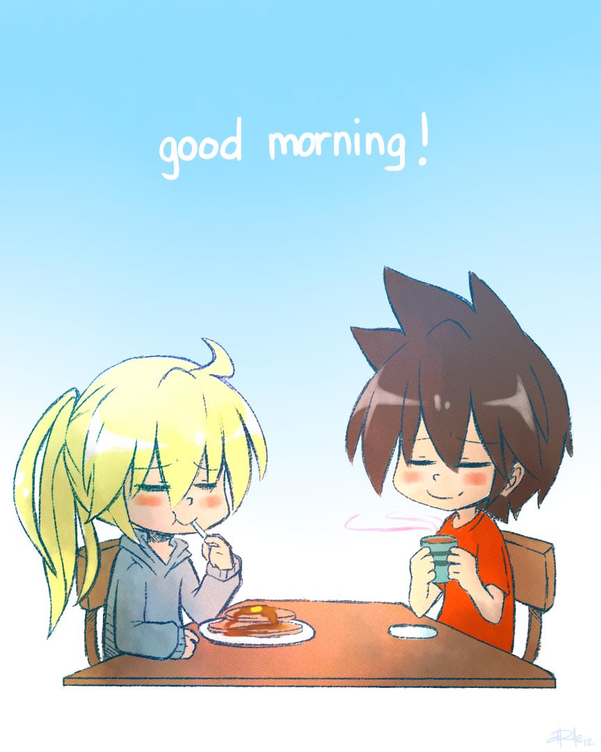 Good Morning Love Animated : Good morning by yassui on deviantart