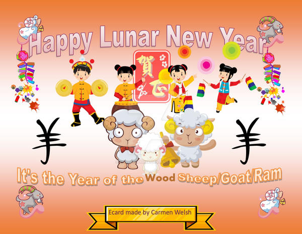 Lunar New Year 2015 by CopperSphinx
