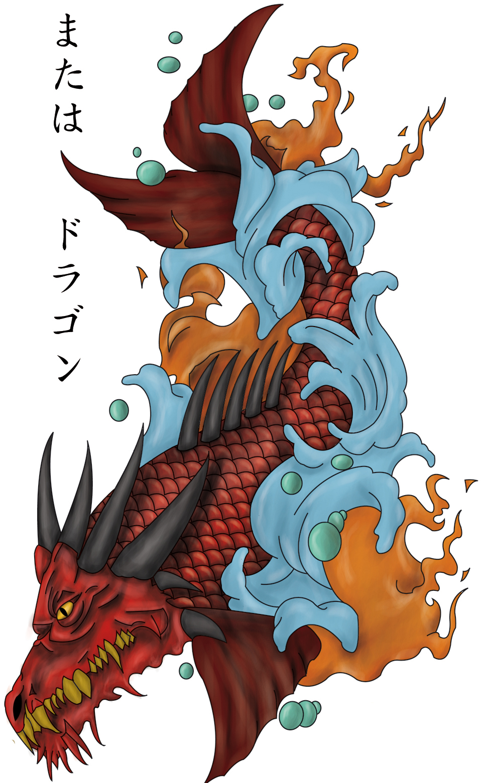 The tattoo thread page 33 general chat forum for Live dragon koi fish