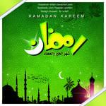 Ramadan- Kareem