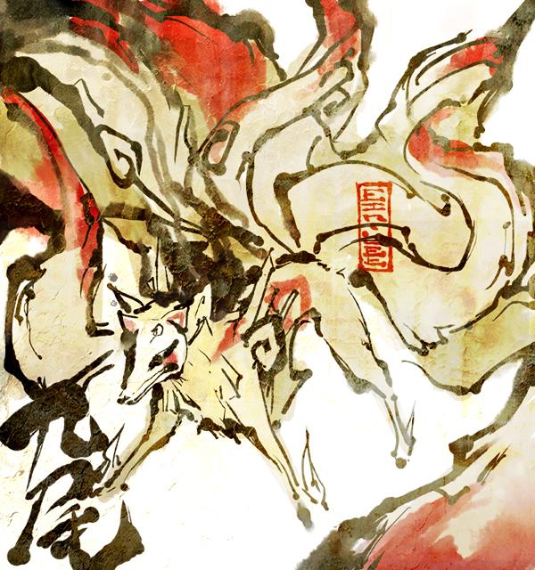 fury of nine by einlee