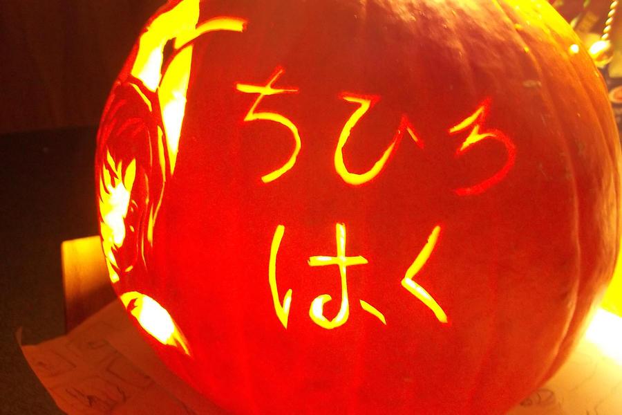 Spirited Away Pumpkin 5 By Thenaturallink On Deviantart