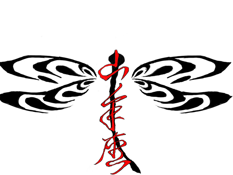 Dragon Fly Tattoo - dragonfly tattoo