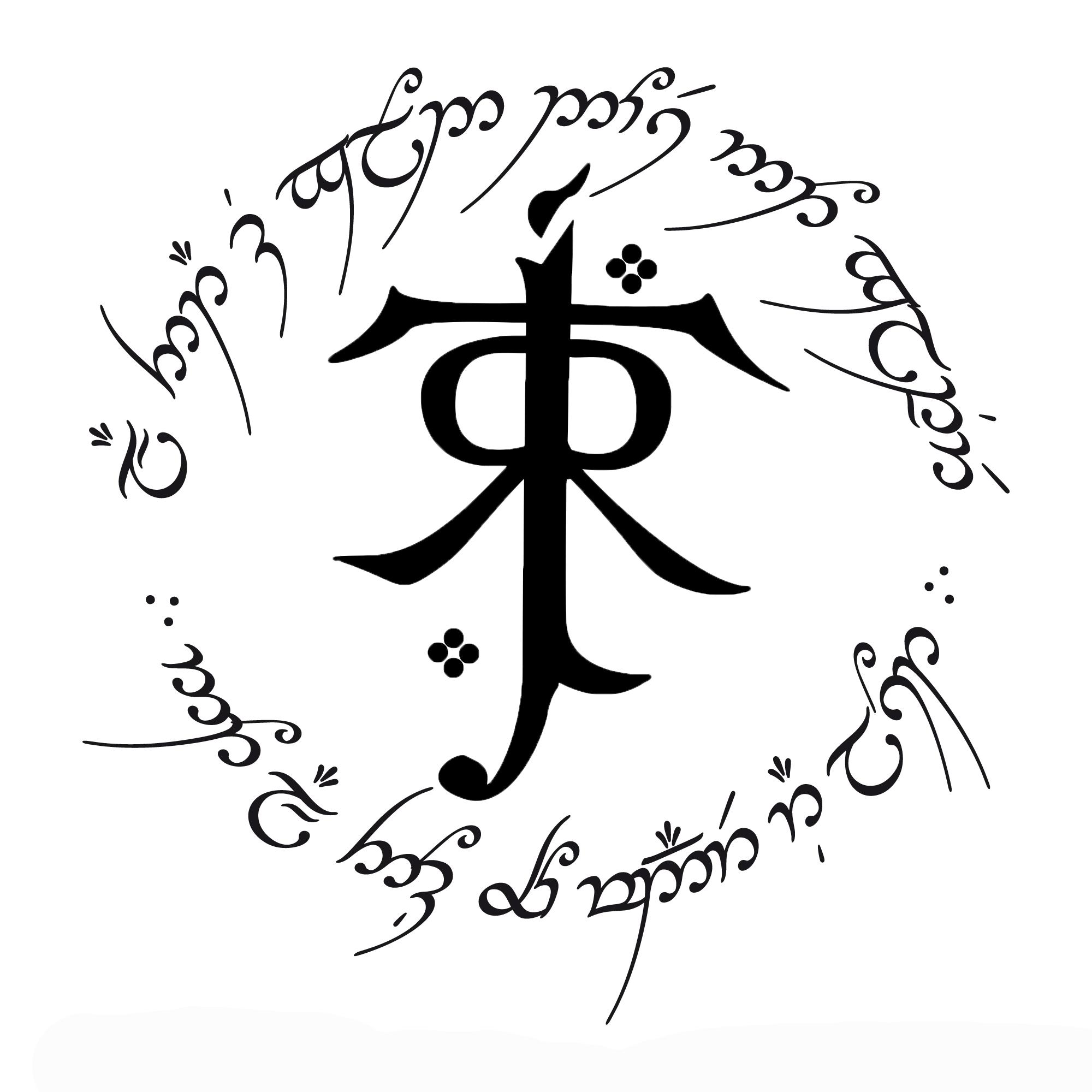Tolkien tattoo by hurina on deviantart tolkien tattoo by hurina tolkien tattoo by hurina buycottarizona