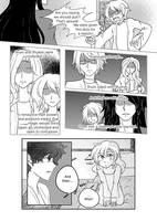 Kibou - Bedtime Story - Page 8 by kabocha