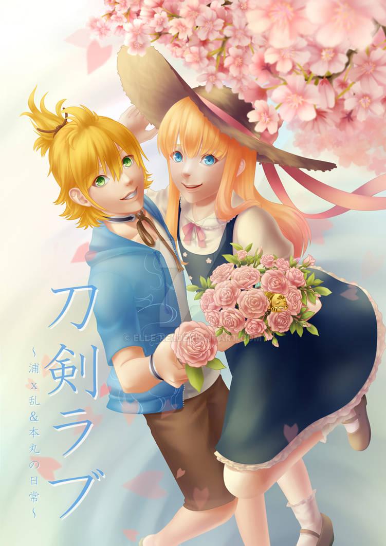 Touken Love Cover by Elle-Rei
