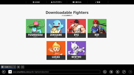 SSB4 Leak by SylveonGives