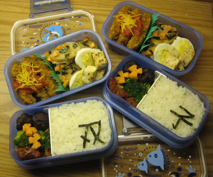 Happy Aquarium - Twin Bento by sake-bento