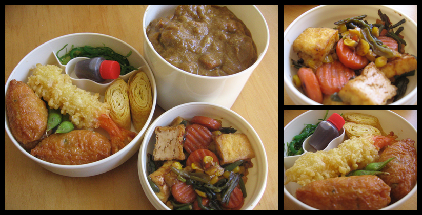 Curry Bento by sake-bento