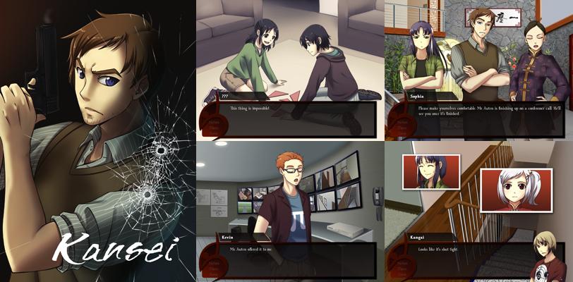 Kansei (Visual Novel) by sake-bento
