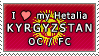 APH I love my Kyrgyzstan OC Stamp by megumar