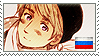 APH Russia Stamp