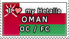 APH I love my Oman OC Stamp by megumar