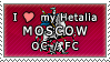 APH I love my Moscow OC Stamp by megumar