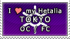 APH I love my Tokyo OC Stamp by megumimaruidesu