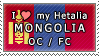 APH I love my Mongolia OC Stamp by megumar