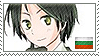 APH Bulgaria Stamp by megumimaruidesu