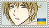 APH Male!Ukraine Stamp by megumar