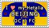 APH I love my Beijing OC Stamp by megumar