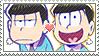 Suujimatsu Stamp