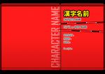 [F2U] BNHA Character Template by megumar