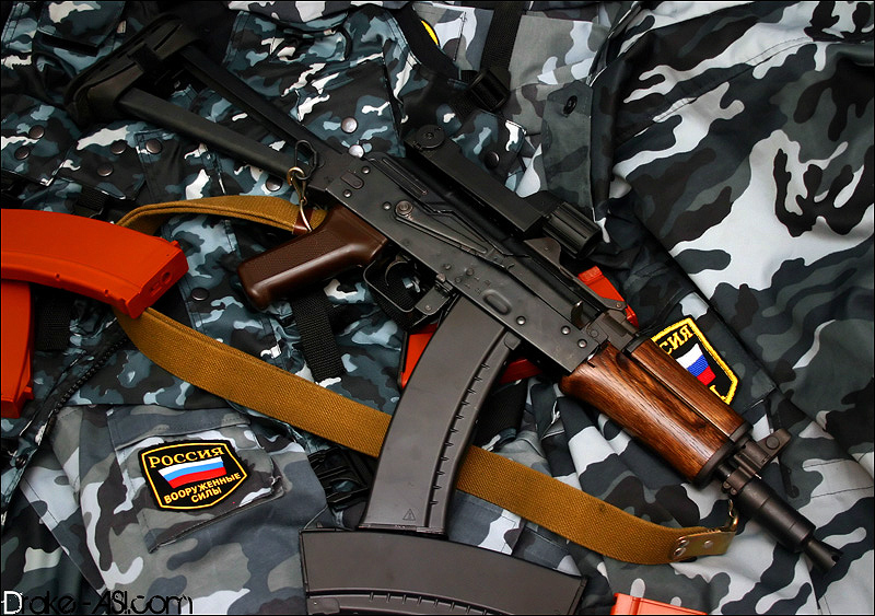 AK74SU by Drake-UK