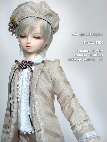 Tender doll