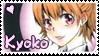 Kyoko STAMP by Iwonn