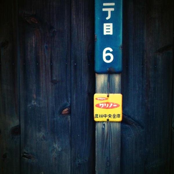 J-details 26 by aopan