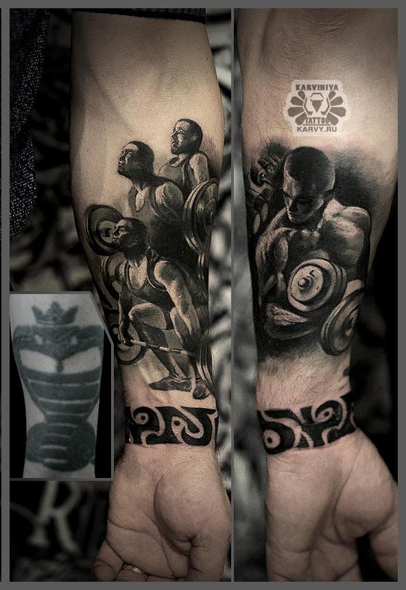 Gym tattoo