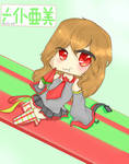 AmiMeito by ChibiClover-chan