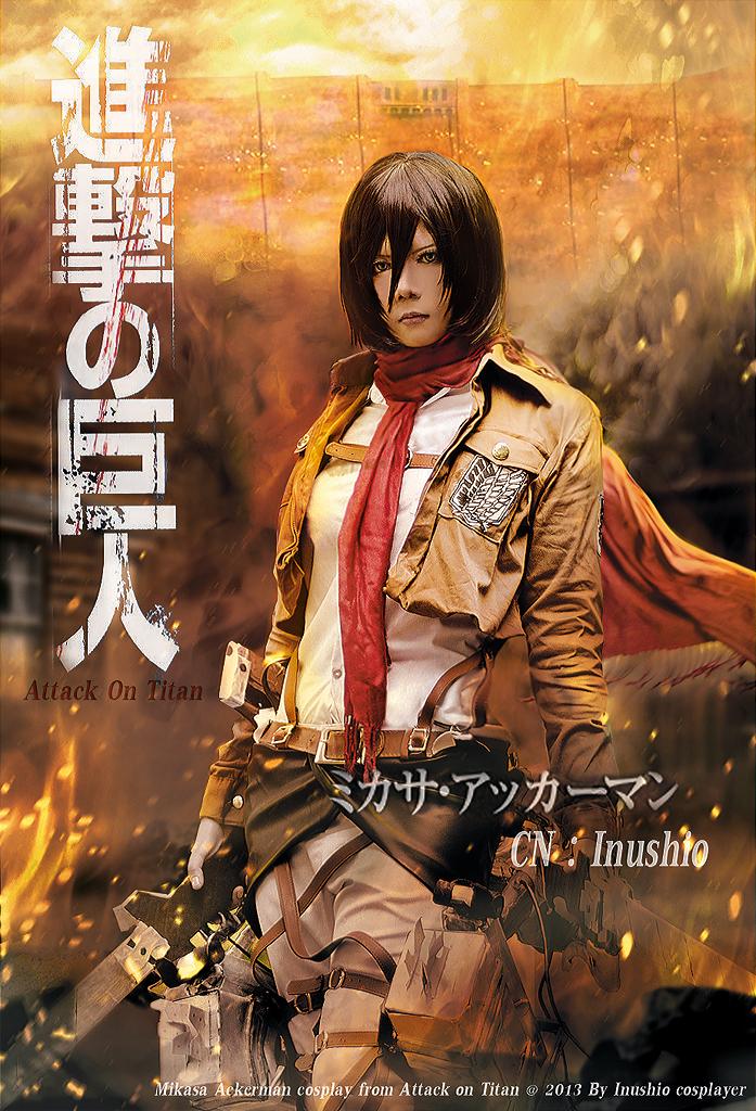 Shingeki no Kyojin Mikasa Ackerman by Inushio