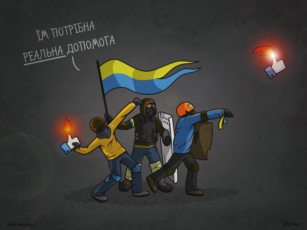 Like Ukraine by 1507kot