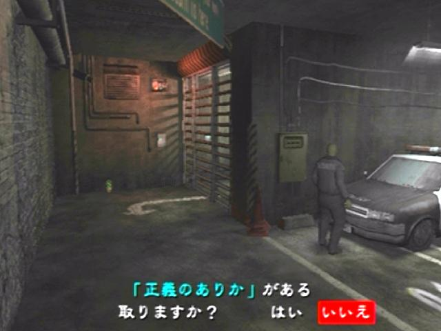 Basement Parking & Garage Desperate_times_special_item___justice_by_residentevilcbremake-dcpycsk