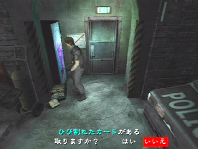 Basement Parking & Garage Desperate_times_special_item___credit_card_by_residentevilcbremake-dcpycsq