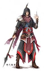 Chinese Assassin(black)