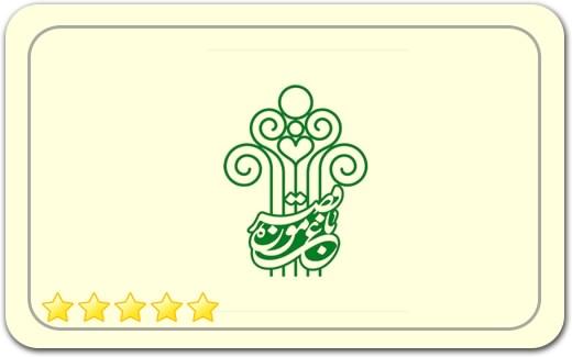 گالری و نگارخانه باغ موزه قصر
