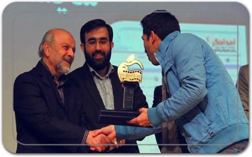 شهاب میرزایی فراهانی