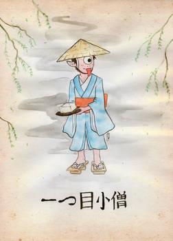 Inktober day 26 Hitotsume Kozou