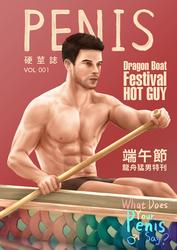 PENIS Magazine-Vol 001