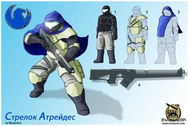 Atreides Infantry concept 1