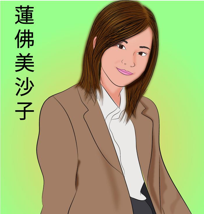 renbutsu misako dating sites