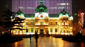 Bank of China by UrbanShots
