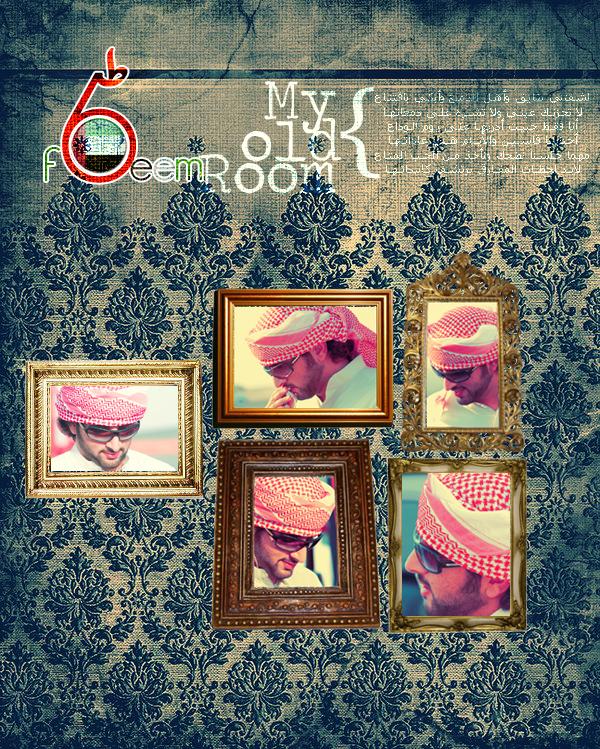 My olD RoOM by Farawlat-dxb